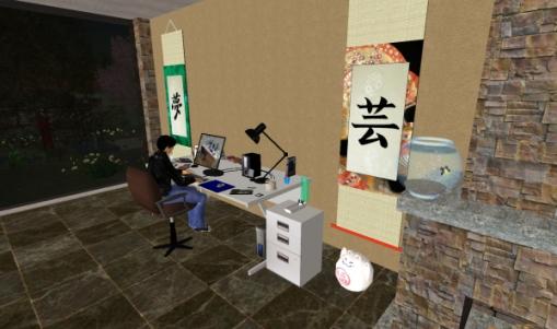 Aero's Office on PacRimX